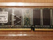 Оперативная память DDR Kingston 1 Гб — Товары для компьютера в Новосибирске
