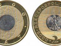 Монета польши бим 2 злотых 2000 lat или обмен