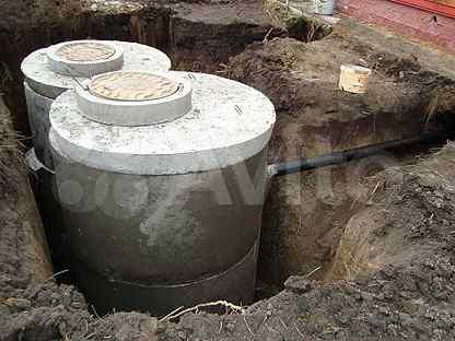 Купить бетон в таганроге авито московский бетон
