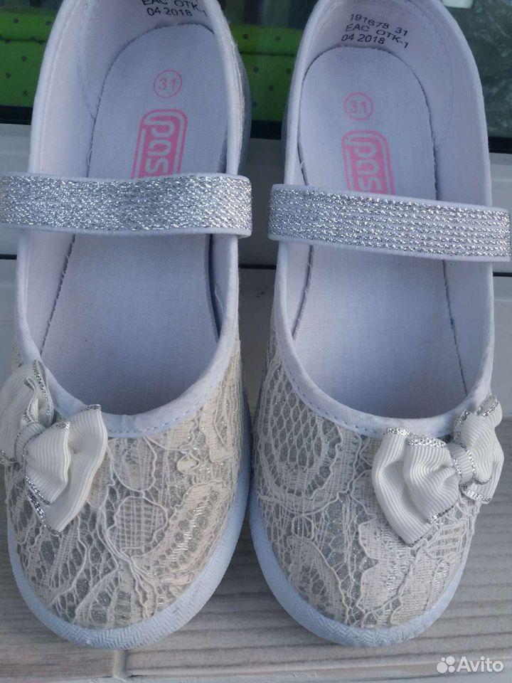Туфли размер 31 89521147758 купить 7