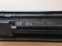 Картридж HP 85 А