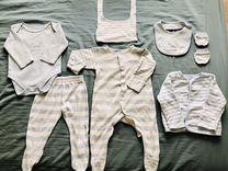 Комплект Mothercare