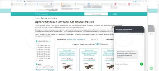 Заказ продвижения сайта dreamline договор услуг реклама интернет