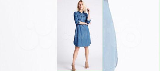 5cda2373665 Джинсовое платье платье для беременных купить в Москве на Avito —  Объявления на сайте Авито