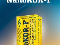 Присадка в масло нанокор