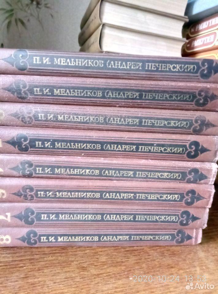 Книги Гайдар. Симонов.Мельников (А. Печерский ) 89277262788 купить 2
