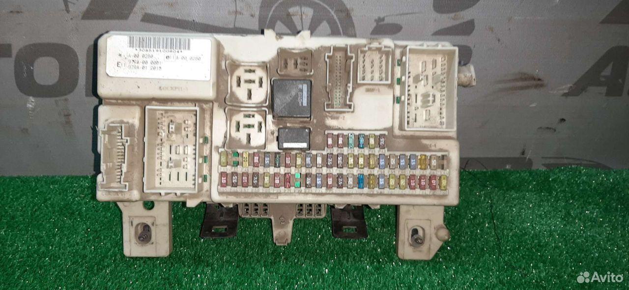 Блок бсм Ford Focus 2 1.8 qqdb МКПП  89625362777 купить 1