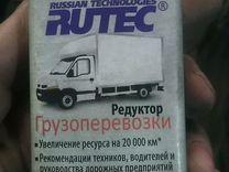 Присадка в масло.рутек