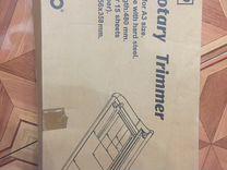 Триммер для бумаги