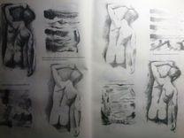 Рисунок. Д.Чиварди. Мужская обнаженная натура