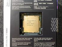 Процессор Intel Core i7-8086K 4000MHz