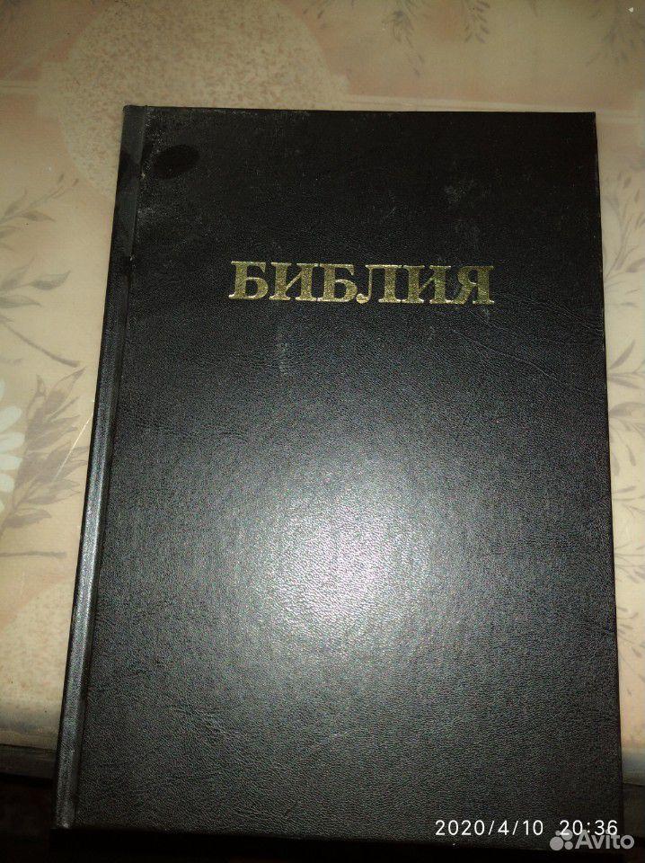 Книги церковные