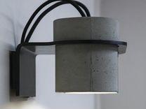 Бетонный светильник Бра