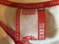 Футболка-поло Forward