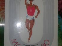 Календарик Олимпиада-80