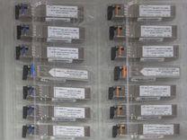 Оптический Direct Attach DAC SFP+ 15м модуль — Товары для компьютера в Москве