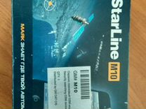 Продам StarLine M10