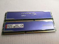 Kingston Hyper-X DDR3 1600мгц 8гб — Товары для компьютера в Перми