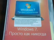 Компьютерная программа
