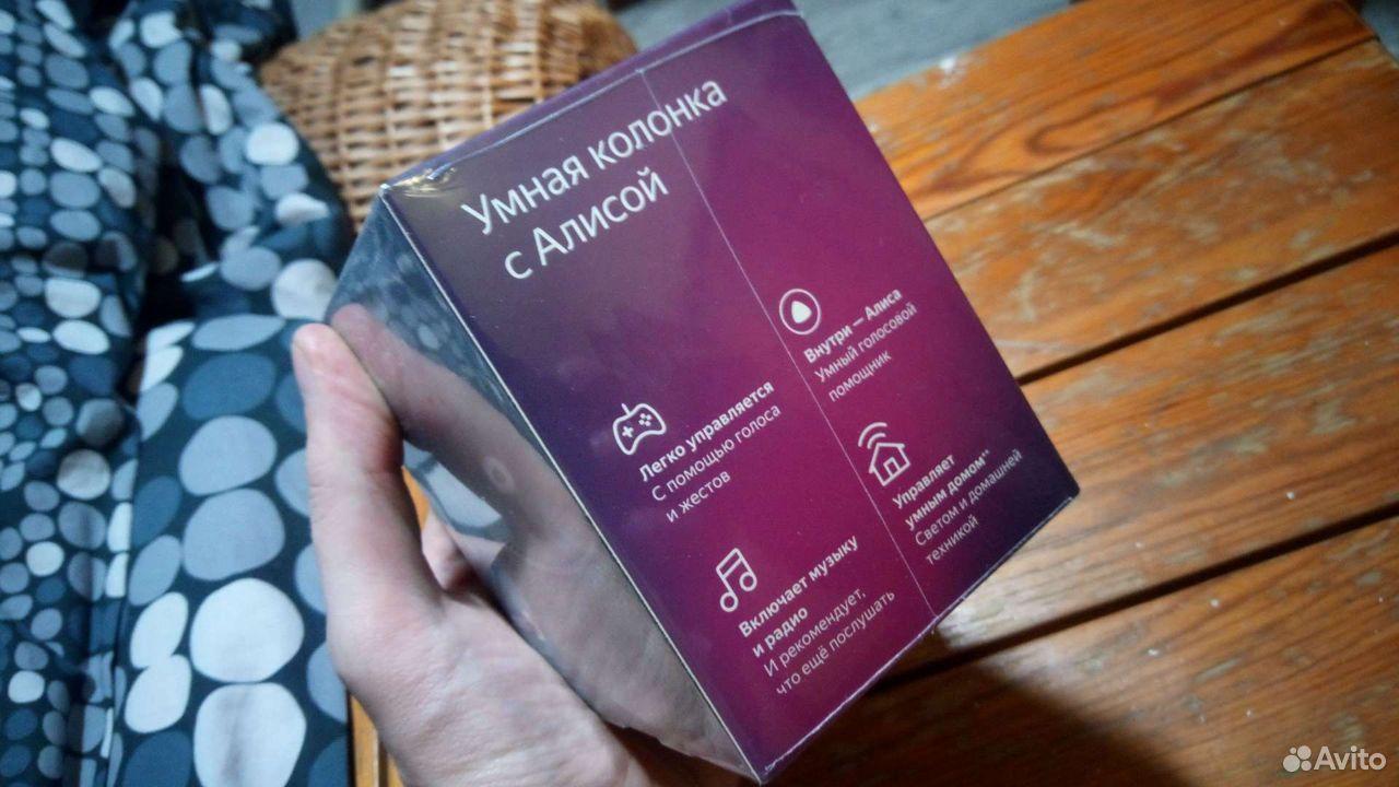Яндекс станция мини. Запечатанная  89138948986 купить 3