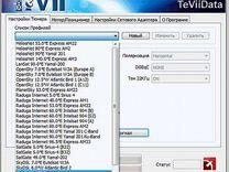 Tevil S460 Спутниковый ресивер