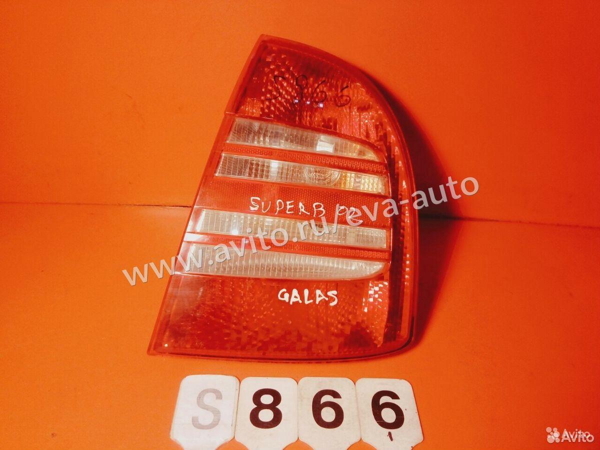 84732022776  Фонарь задний правый Skoda Superb 2002-2008