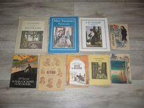 9 книг (лот 7)