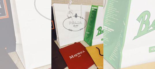 75a0d702502f Пакеты брендовые, оригинал купить в Москве на Avito — Объявления на сайте  Авито