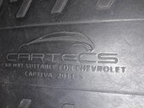 Коврики Opel Antara / Chevrolet Сaptiva
