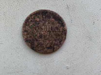 Царсское монета