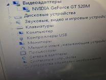 Asus k43S i5-2410M HDD 750GB / Nvidia 520